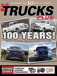 Trucks Plus December/January 2017 By RPM Canada - Issuu Vintage Ford Truck Pickups Searcy Ar 082615 Auto Cnection Magazine By Issuu Green Days Bassist Mike Dirnts 1956 Panel For Sale Bass New Dealership In Sheffield Village Oh 44035 15 Cool Diesel Accsories May 2013 Parts Bin Power Ford Asset Program Cleveland Ohio 2003 F250 Unruly Dualie Photo Image Gallery Frank Scoop Vessels 1972 F100 Race Goes To Auction