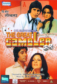 the great gambler 1979 imdb