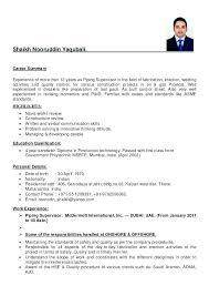 Operations Manager Resume Sample Laboratory Supervisor Sales Distribution