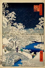 Utagawa Hiroshige Meguro Drum Bridge And Sunset Hill From One Hundred Famous Views Of Edo No
