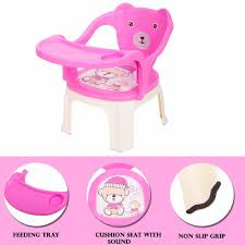 Baby Chair, With Tray Strong And Durable Plastic Chair For Kids/Plastic  School Study Chair/Feeding Chair For Kids,Portable High Chair For Kids 1-7  ... Safety 1st Adaptable 3position Lweight High Chair Adaptable Reverie 4999 Recline Grow 5stage Feeding Seat Baby With Tray Strong And Durable Plastic For Kidsplastic School Study Chairfeeding Kidsportable Kids 17 Overstock Gear 1stdisney Galaxy Portable Green Soft Dreams Travel Cot Babyhood Pink Safety Portable High Chair Alvffeecom Chairs Preciouslittleone Booster Seats At Kmart Hotels In Copley Square Boston