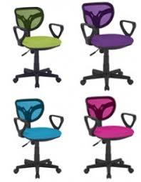 pour fauteuil de bureau chaise de bureau ergonomique pour enfant et adolescent