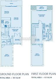 1 Bedroom Townhouse floor plan