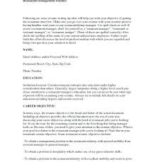 Resume Objective Examples For Restaurant Download Objectives Marketing Management