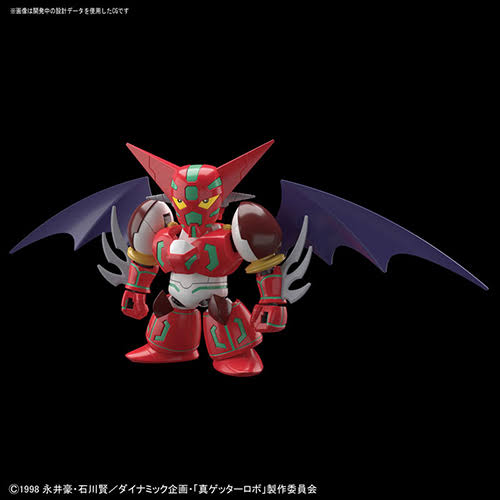 Bandai Getter Robo SD Cross Silhouette Shin Getter Model Kit