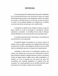 Carta Poder Corta Ejemplo