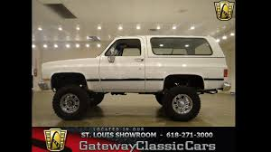 1991 Chevy Blazer- Gateway Classic Cars In St. Louis, MO - YouTube Heartland Vintage Trucks Pickups 2019 Silverado 4500hd 5500hd 6500hd For Sale Missouri Youtube Ford Commercial Near St Louis Mo Bommarito Used Cars For Ipdence 64050 Plus Credit Intertional Harvester Classics On Autotrader 20 Unique In Ingridblogmode Clouse Motor Company Springfield New Sales At Jim Burke Fordlincoln In Bakersfield Ca Autocom Midmo Auto Sedalia Service Craigslist Joseph By Owner Vehicles Dealer Eden Prairie Mn
