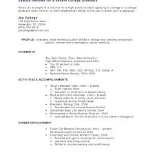 High School Resume Examples Sample For College