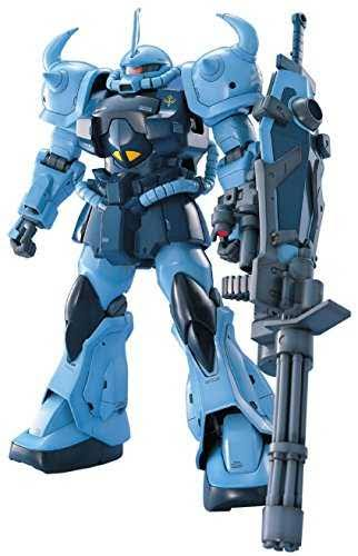 Gundam - MS-07B-3 Gouf Custom mg