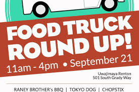 Check, Please! NW Renewed; Food Truck Round-Up - Eater Seattle Talking Stick Food Truck Round Up 100915 Trucks In From Cuban To Cupcakes Perkins Rowe Host Inaugural Food Truck Springville Roundup Home Facebook Phoenix Editorial Photo Image Of Roundup 81644841 Urban South Girls Guide Event Returns Benefiting Preschool Partners 280livingcom Filedonutfactory 3rd Frconian Roundup 2014jpg Porter Flea Market Filepetes Rolling Bbq Tucson Youtube