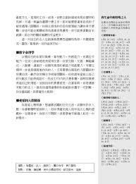 cuisine 駲uip馥 surface petit cuisine 駲uip馥 100 images cuisine 駲uip馥schmidt 50