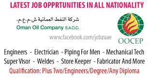 Dresser Rand Careers Uk by Adviser Jobs Vacancies Oil Company Exploration U0026 Production