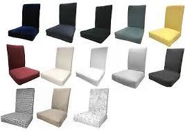 henriksdal bezug für esszimmerstuhl bezug für stuhl stuhlbezug ikea neu ebay