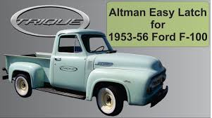 1953-56 Ford F-100 - Altman Easy Latch - YouTube 481956 Dennis Carpenter Ford Restoration Parts Truckdomeus F 100 Truck 1953 1956 History And Information This F100 Is A Slick Daily Custom Fordtruckscom 195356 Altman Easy Latch Youtube 1954 Ford Fioo Custom Street Rod Hot Roddaily Driver Shop Truck Rocky Mountain Relics Is True Farmers Special Mercury Classic Pickup Trucks 1948 1949 1950 1951 1952 Fseries Wikiwand Hot Rod Network 1963 63 Catalog Manual 250 350 Pickup Diesel