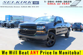 Selkirk - Used Vehicles For Sale Trophy Truck For Sale New Car Release Date Review Rc4wd Marlin Crawler Trail Finder 2 Rtr Big Squid Rc 2017 Chevrolet Silverado 1500 Overview Cargurus Marlinton Vehicles For Classic Gmc Value Hagerty Best Roseville Marine Blue 2018 Gmc Canyon 280036 2019 Ram Brown Devine Used Cars Baton Rouge La Trucks Saia Auto Commercial On Guam Triple J 2011 Ford F150 Xlt Rwd In Statesboro Ga Sf80190a