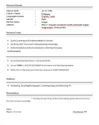 Fresher Teacher Resume Format Pdf 12