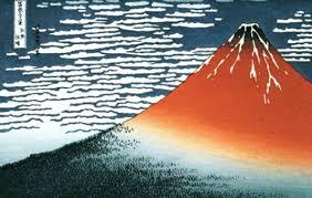 Hokusai Wood Block Print Mount Mt Fuji 36 Views 1 Japanese Art