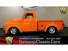 1950 Dodge Pickup For Sale | ClassicCars.com | CC-786032 Custom Lifted Trucks For Sale In Illinois Luxury 1033 Best Vooom Truck Sales In Cicero Il Freightliner Sale Youtube Hino Isuzu Dealer Chicago New Preowned Chevy Buick Dealership Woodstock 1950 Dodge Pickup Classiccarscom Cc786032 Refrigerated Vans Lease Or Buy Nationwide At Non Cdl Up To 26000 Gvw Dumps For Used Diesel Bestluxurycarsus Our Showroom Is A Maroon Coupe 1939
