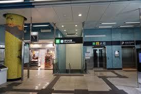 100 Exit C FileInterior Of Ocean Park Station Entrance And Exit Jpg