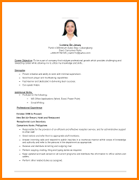 Resume Objectives Exampl Examples Of Resumes For First Job New Objective