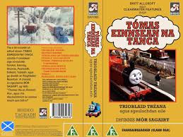 TTTE Stuff: Troublesome Trucks Gaelic VHS Cover By ToastedAlmond98 ... Troublesome Trucks Thomas Friends Uk Youtube Other Cheap Truckss New Us Season 22 Theme Song Hd Big World Adventures Thomas The And Review Station October 2017 Song Instrumental The Tank Engine Wikia Fandom Take A Long Ffquhar Branch Line Studios Reviews August 2015 July 2018 Mummy Be Beautiful Dailymotion Video Remix