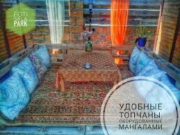 100 Foti Furniture Sala Park Lodge Reviews Kuibysheve Bakhchisaray District Tripadvisor