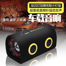 USD 20.76] 5 Inch Tunnel 12v24v Subwoofer Car Truck Bluetooth ... Building An Mdf And Fiberglass Subwoofer Enclosure How Its Done 12004 Toyota Tacoma Double Cab Truck Dual Sub Box 1800wooferscom Qpower Qbtruck112v 12 Truck Series Ported Box Custom Fitting Car Boxes Powerbass Pswb112t Loaded With A Single Regular Cab Doin Work Youtube Kicker Demo For Sale Chevy Ck Ext 8898 Dual Sub Bass 4 Inch 60w 220v Ultra Slim Powered Amplifier
