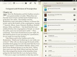 As You Read Through Your Bible Text The Resource Guide Searches All Downloaded Resources In Library To Find Related Study Content