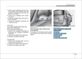 2010 brake light bulb replacement hyundai forum hyundai