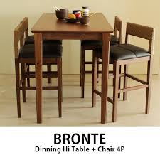 Sugartime Toma BRONTE Bronte High Dining Table 4 Chairs Dining