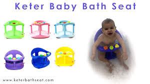 Infant Bathtub Seat Ring by Keter Bath Seat Nujits Com