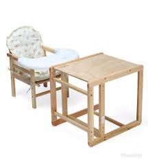 Babyhug Verona 2 In 1 Wooden High Chair-... - Firstcry.com Store Sri ... Nova Wood High Table Media Poseur Tables Furnify Wooden Baby Chair 3in1 With Tray And Bar Tea Buy Keekaroo Height Right Natural Online At Koodi Duo Abiie Beyond With Pink 3 In 1 Play Cushion Harness Mocka Original Highchair Highchairs Nz Adjustable In Infant Feeding Seat Toddler Us Gorgeous Wooden High Chairs Worthy Of Your Holiday Table For Babies Toddlers Mothercare Combo Ba14 Trowbridge
