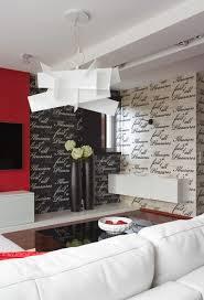 cuisine mur framboise deco cuisine couleur framboise idee mur chambre fille garcon murale