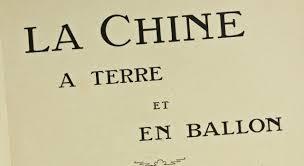 ballon si鑒e 艺术 分类 书格 第43 页