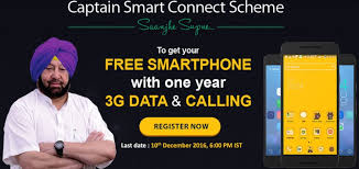 Wait for Captain Amarinder s free smartphones to Punjab youth may