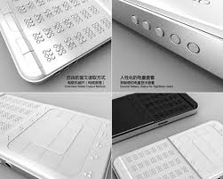 drawbaille drawbraille mobile phone braille mobile phone braille smart phone braille phone