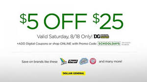 Dollar General Digital Coupon For Back To School: $5 Off $25 Purchases