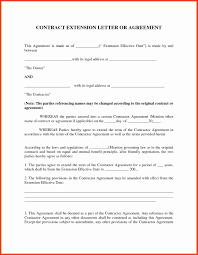 Gallery Of Nda Template Word Awesome Morgan Stanley Cover Letter And Simple Non Disclosure Agreement