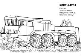 Tank Coloring Pages Free War Military 14