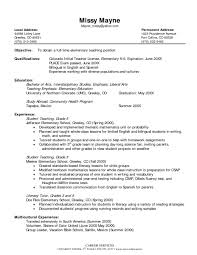 Teacher Resume Examples Elementary School Of Resumes How To Write A For Aide Posi Teaching Job