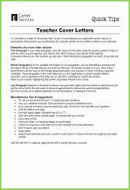 Cover Letter Yoga Teacher Resume Examples Legalsocialmobilitypartnership