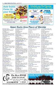 Upper Bucks Free Press • April 2017 By Upper Bucks Free ... Cheap Edible Fruit Arrangements Tissue Rolls Edible Mothers Day Coupon Code Discount Arrangements Canada Valentines Day Sale Save 20 Promo August 2018 Deals The Southern Fried Bride Fb Best Massage Bangkok Deals Coupons 50 Off Home Facebook 2017 Coupon Codes Promo Discounts Powersport Superstore Free Shipping Peptide 2016 Celebrate The Holidays 5 Code 2019