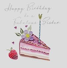 Fabulous Sister Slice Birthday Cake Birthday Card product images