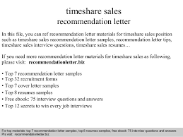 Timeshare Sales Recommendation Letter In This File You Can Ref Materials For Sample