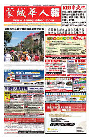 bureau d 馗olier ancien sinoquebec 307 by sinoquebec media issuu