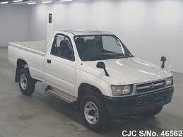 2002 Toyota Hilux Truck For Sale | Stock No. 46562 | Japanese Used ... 5tewn72n42z060895 2002 Green Toyota Tacoma Xtr On Sale In Ma Toyota Tacoma Ultra 225 Bilstein Leveling Kit Davis Autosports 5 Speed 4x4 Trd Xcab For Hilux Pick Up Images 2700cc Gasoline Automatic New Chrome Front Bumper For 2001 2003 2004 Used Tundra Access Cab V6 Sr5 At Elite Auto 5tenl42n32z082564 White Price History Truck Caps And Tonneau Covers Of Toyota Camper Issues Recall 12004my Pickup Trucks To Fix Dbl Tyacke Motors 2002toyotacoma4x4doublecab Hot Rod Network Nation Chevy Trucks