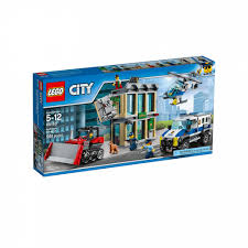 100 Lego City Tanker Truck LEGO Bulldozer Breakin 60140 Shop Your Way Online Shopping