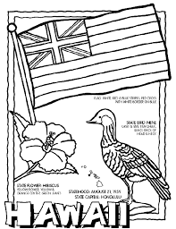 Hawaii State Symbol Coloring Page By Crayola Print Or Color Online