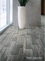 Aerial Interface Nylon Carpet Tiles Interface Nylon Carpet Tiles