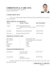 Sample Personal Information In Resume Elegant